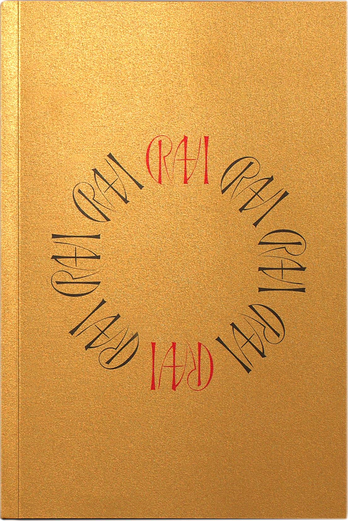 Art catalogue conveying <br>an exhibition - Duplicate